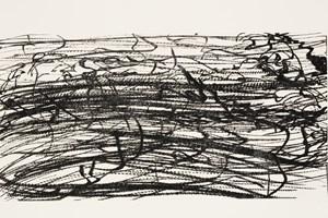 Pas de deux I by Jason Martin contemporary artwork