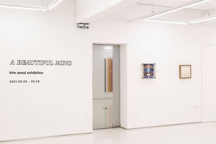 Exhibition view: Seoul Kim,A Beautiful Mind, Art Delight Gallery, Seoul (28 April–29 May 2021). Courtesy Art Delight Gallery.