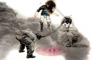 Jeux by Mohamed LekLeti contemporary artwork