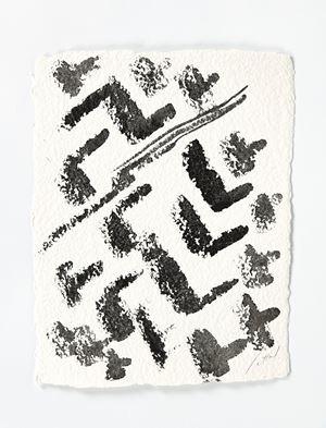 Sans titre by Simone Fattal contemporary artwork