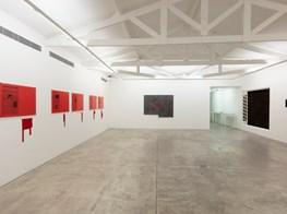 """Antonio Dias<br><em>Tazibao e outras obras (Tazibao and other works)</em><br><span class=""""oc-gallery"""">Galeria Nara Roesler</span>"""