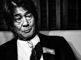 Daido Moriyama: The Mighty Power