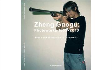 Zheng Guogu: Photoworks 1993–2016