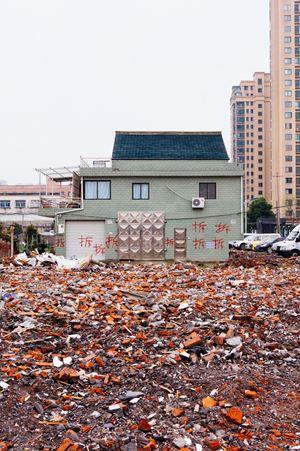 Hangzhou House No.33 by Li Qing contemporary artwork
