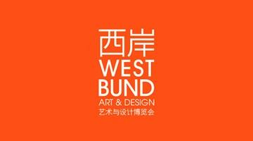 Contemporary art exhibition, West Bund Art & Design 2015 at Victoria Miro, Wharf Road, London