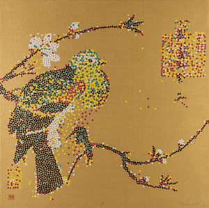 CMYK - Gold Flowers and Birds No.3 by Yang Mian contemporary artwork