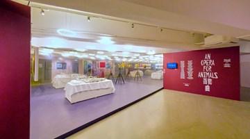 Contemporary art exhibition, Group Exhibition, An Opera for Animals at Para Site, Hong Kong