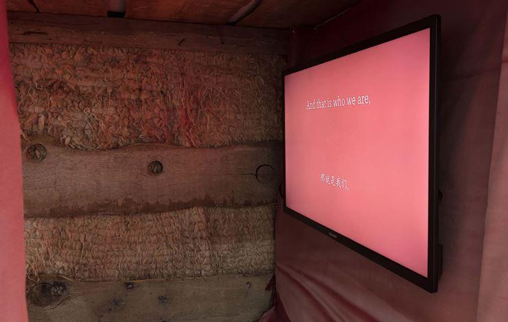 Zhao Yao, Signals from Heaven, Signals from Heaven, Beijing Commune, Beijing (3 November - 25 December, 2018). Courtesy the artist and Beijing Commune.