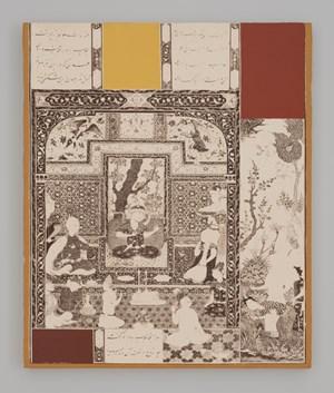 Geometric Painting 6 by Kour Pour contemporary artwork