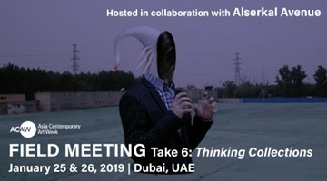 Contemporary art exhibition, ACAW FIELD MEETING Take 6 at Ocula Advisory, Dubai, UAE