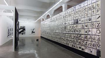 "Contemporary art exhibition, Kamin  Lertchaiprasert, ""                                 "" at Chan + Hori Contemporary, Singapore"
