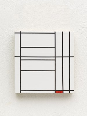 Tau by Gregor Hildebrandt contemporary artwork
