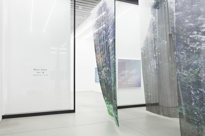 Exhibition view: Miya Ando, Kuu / 空, MAKI Gallery / Tennoz I & II, Tokyo (October 31 - December 26, 2020). Courtesy of MAKI.