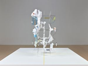 X by Hyungkoo Lee contemporary artwork
