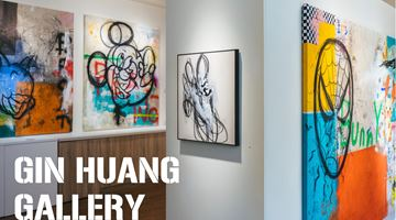 Gin Huang Gallery contemporary art gallery in Taichung City, Taiwan