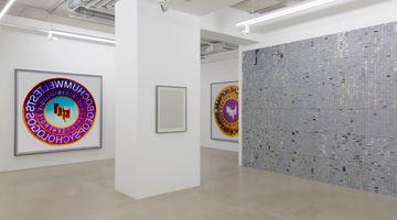 Contemporary art exhibition, Philipp Goldbach, Musée Imaginaire at SETAREH, SETAREH X, Germany
