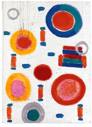 Testa cosmica solenne by Nicola De Maria contemporary artwork