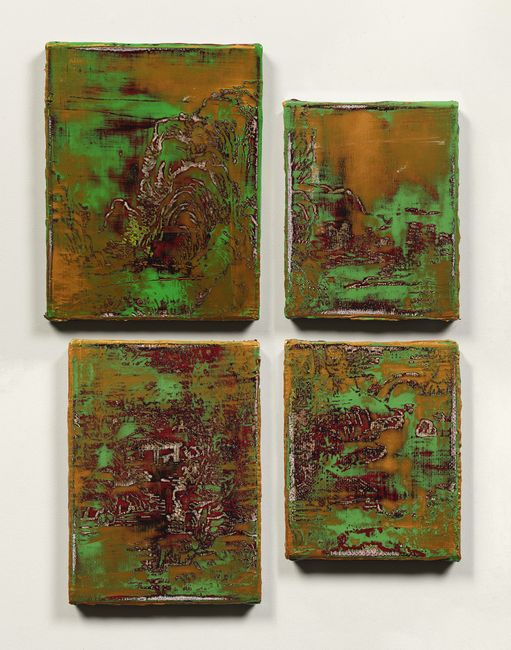 Desolate Landscape Study (Green Gold) by Su Meng-Hung contemporary artwork