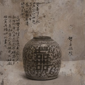 Meng Xi II Double Happiness-Jar by Wei Bi contemporary artwork