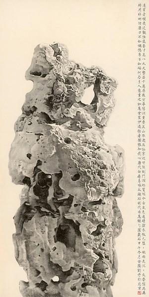 Taihu Rock in Zhou Garden 勺園藏太湖石 by Liu Dan contemporary artwork