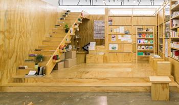 The Eighth Climate (What Does Art Do): the 11th Gwangju Biennale
