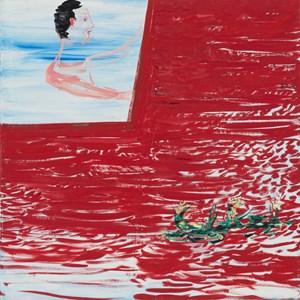 Square by O Jun contemporary artwork