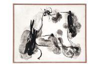 No. 27 by Nankoku Hidai contemporary artwork painting, works on paper, drawing