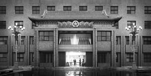 Interview by Hou Shuai contemporary artwork