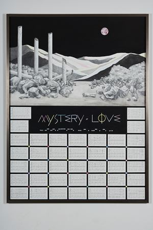 Mystery of Love 愛之秘 by Ho Sin Tung contemporary artwork