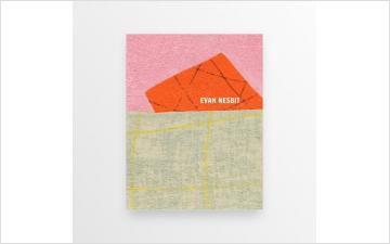 Evan Nesbit: Open Opejects