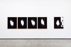 Meteorito I by Letícia Ramos contemporary artwork