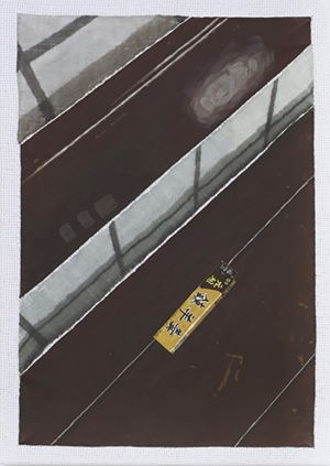 A Yeonyanggang Abandoned on a Subway Platform by Hyewon Kim contemporary artwork