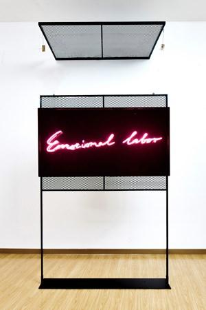 Emotional Labor by Hu Yun contemporary artwork