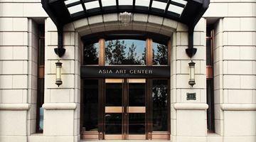 Asia Art Center contemporary art gallery in Taipei II, Taiwan