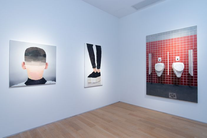 Exhibition view: Group exhibition, INEFFABLE WORLDS, Tang Contemporary Art, Hong Kong (5 August–18 September 2021). Courtesy Tang Contemporary Art.