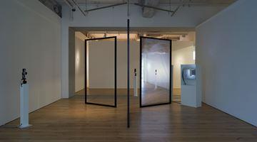 Contemporary art exhibition, Michiko Tsuda, Trilogue at Taro Nasu, Tokyo