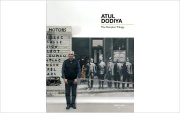 Atul Dodiya - The Templon Trilogy