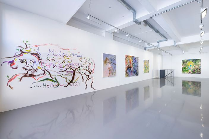 Exhibition view:  Sophie Von Hellerman, A Midsummer Night's Dream, Pilar Corrias, London (8 Seprember–26 September 2020). Courtesy Pilar Corrias.