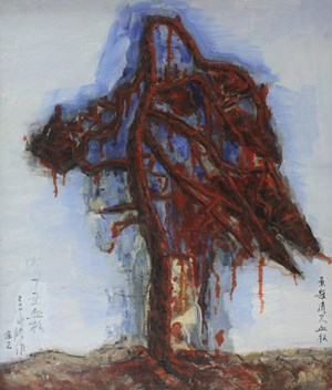 Blood Pine by Kim Eull contemporary artwork