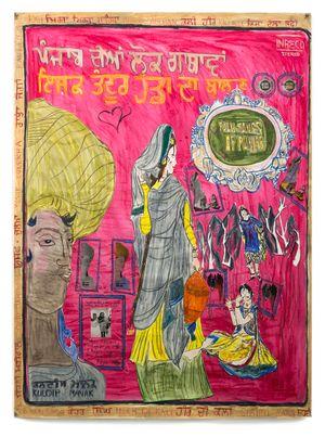 Teamwork by Jagdeep Raina contemporary artwork works on paper, mixed media