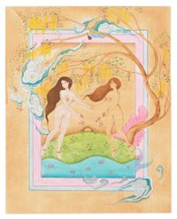 Dancing by Hiba Schahbaz contemporary artwork painting