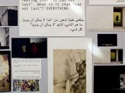 Art Dubai: A peek at the redesigned fair, new experiences, top artists and edible art