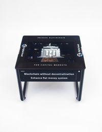 Blockchain Future States Startup Case Mod: Digital Asset by Simon Denny contemporary artwork mixed media