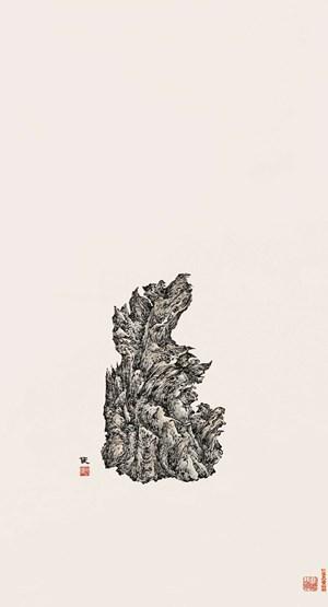 Wood Scholar's Rock 1 by Zeng Xiaojun contemporary artwork