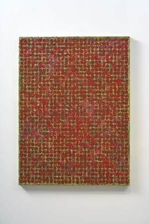 Work 13-9 by Chen Qiang contemporary artwork