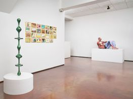 """Group Exhibition<br><em>Forêt</em><br><span class=""""oc-gallery"""">Arario Gallery</span>"""