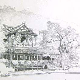 Kong Kaiming