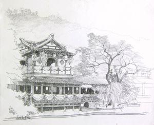 Lai Chi Kok by Kong Kaiming contemporary artwork