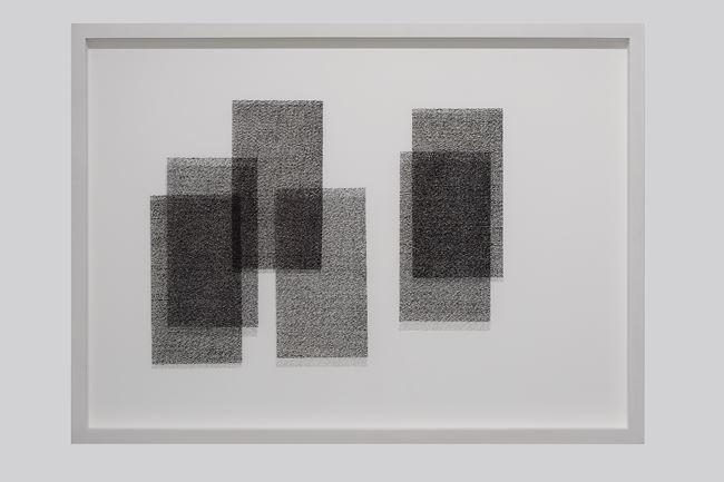 Grammar Lessons 1 by Nicène Kossentini contemporary artwork