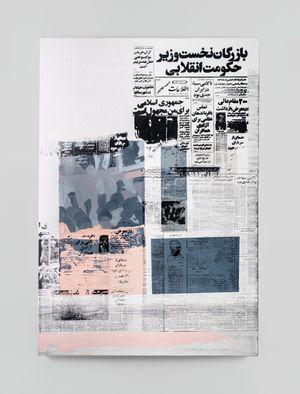 Revolutionary by Sepideh Mehraban contemporary artwork